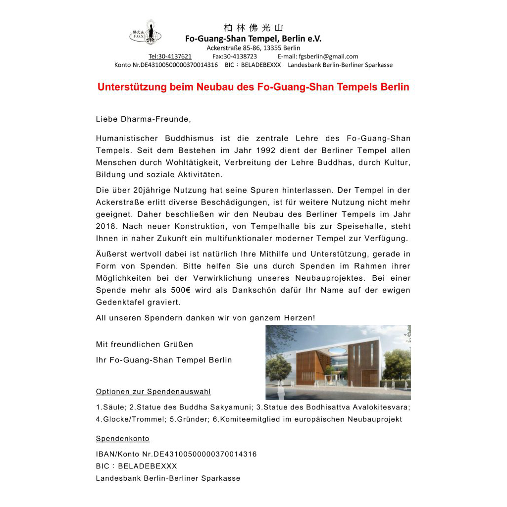 柏林佛光山 – Fo Guang Shan Tempel, Berlin e.V.